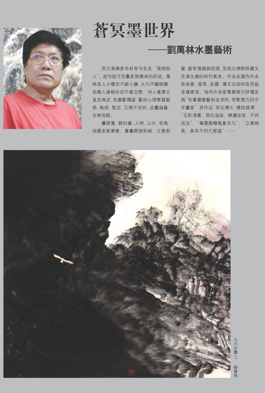 刘_1.jpg